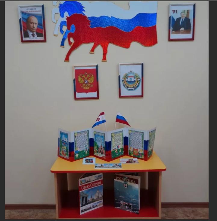 """Саратовские детские сады обязали открыть """"комнаты патриотизма"""""""