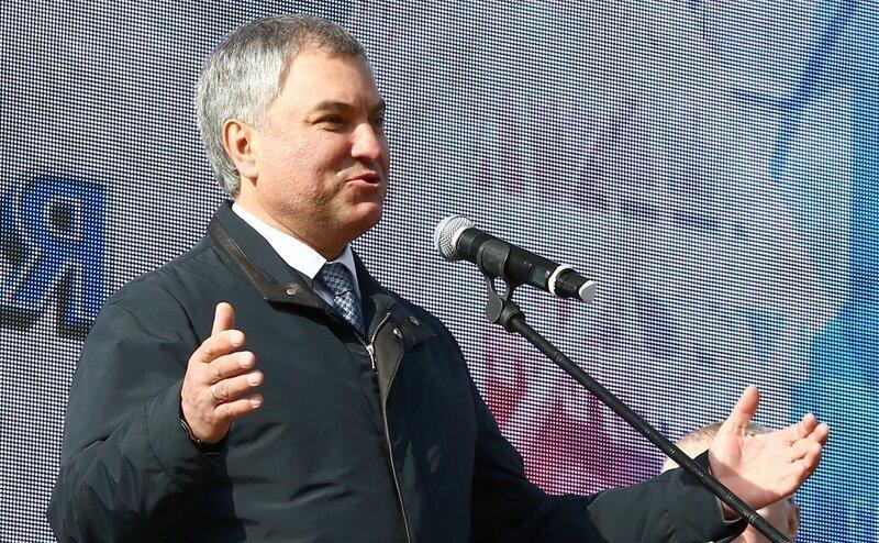 Володин предложил обязать Украину заплатить за аннексию Крыма