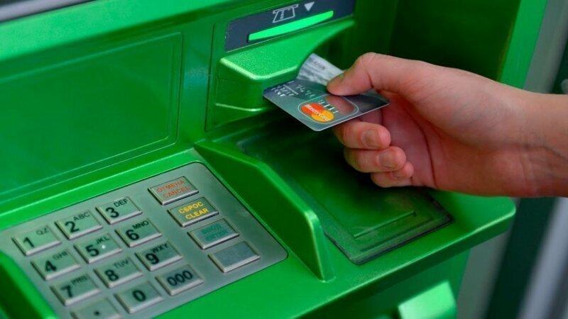 Банки РФ массово закрывают отделения и ликвидируют банкоматы