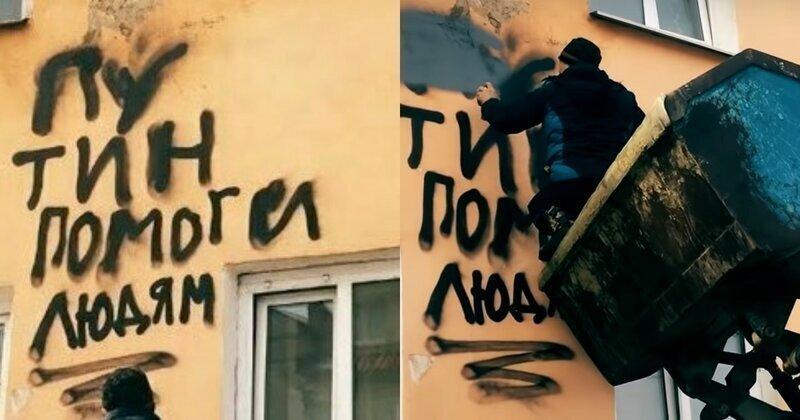 """""""Путин, помоги людям!"""": рабочие вместо ремонта закрасили надпись на аварийном здании в Пензе"""