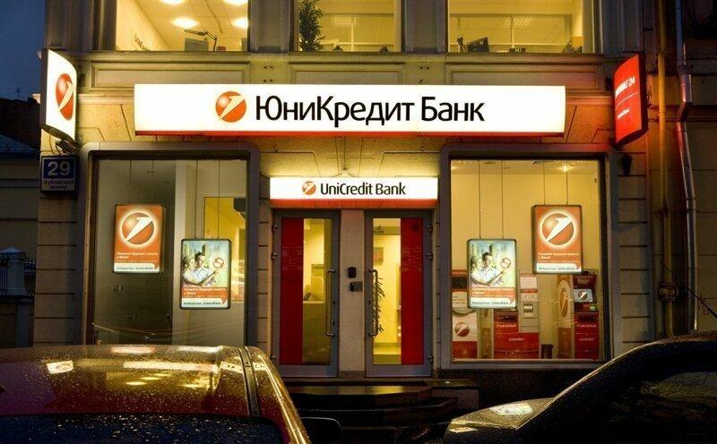 Forbes составил список самых надёжных банков России