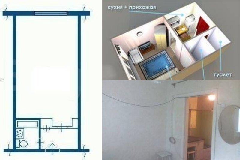 Топ самых маленьких продаваемых квартир в России