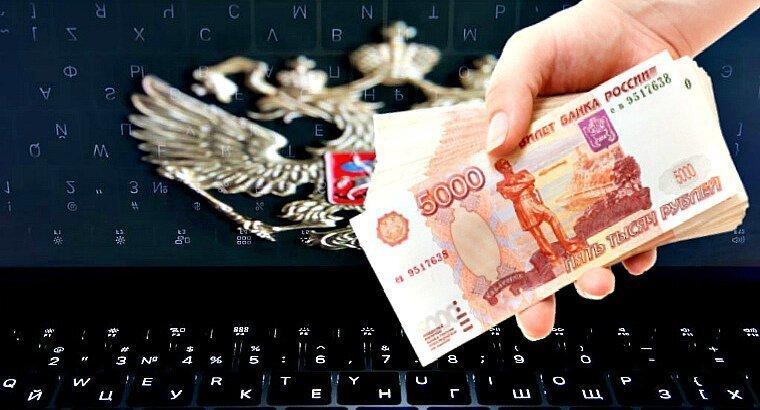 «Суверенный Рунет» продолжает дорожать