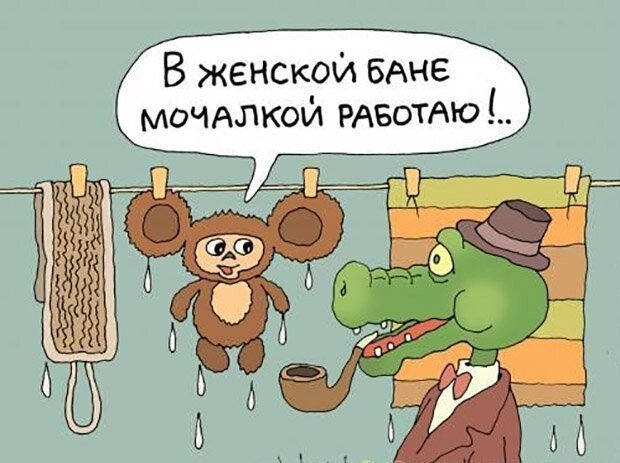 Почему так популярны анекдоты с крокодилом Геной и Чебурашкой