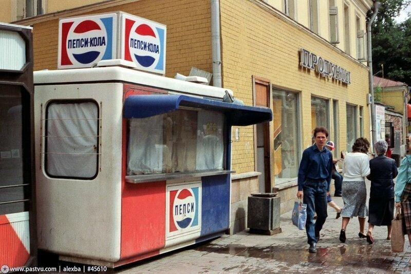 Как в СССР обменяли 17 подводных лодок на «Pepsi»