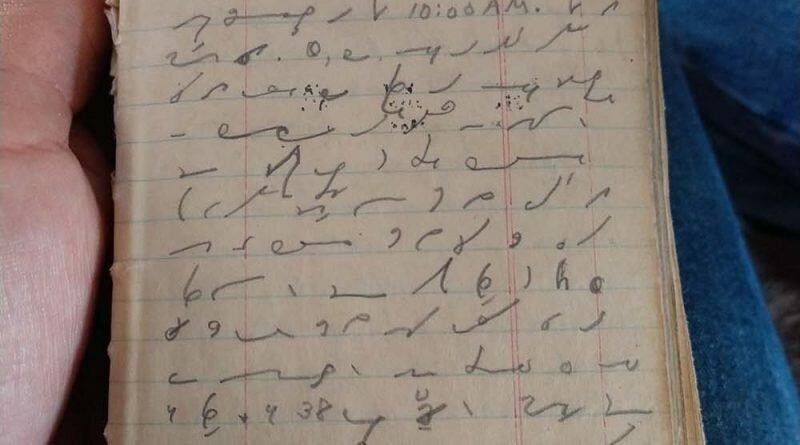 Интернет помог пользователю расшифровать найденный дневник его деда