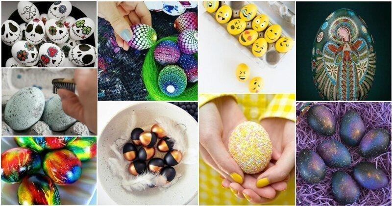 35+ способов покрасить яйца: просто, красиво, сложно, феерично