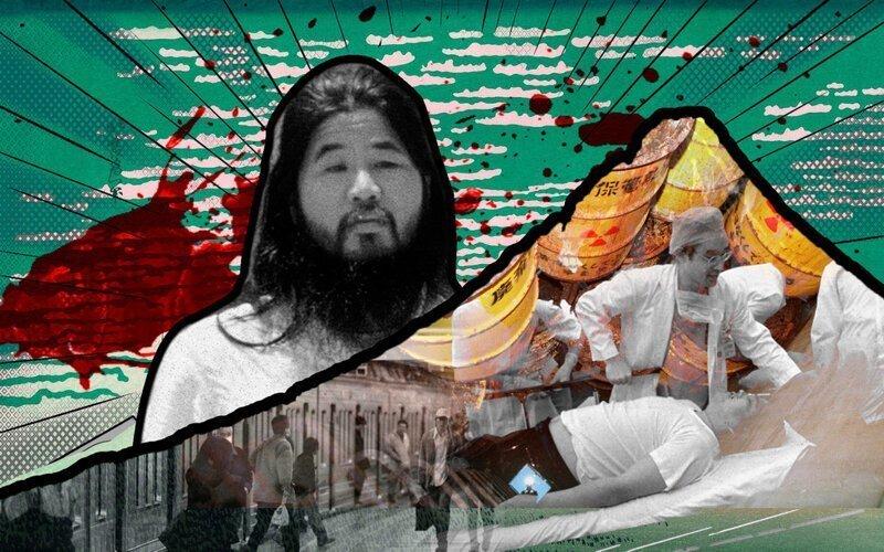 10 фактов о японской секте «Аум Синрике»