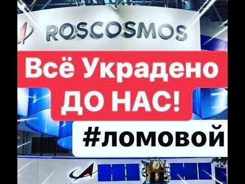 Олег Ломовой - Дайте украсть