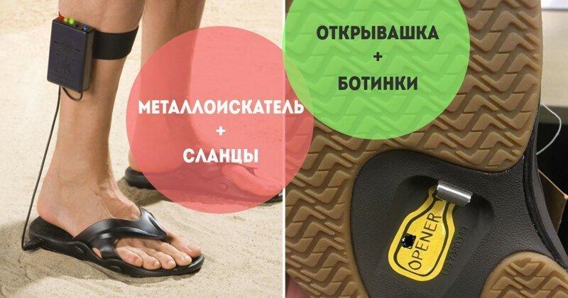Обувь, которую действительно стоит увидеть: от глупости до гениальности