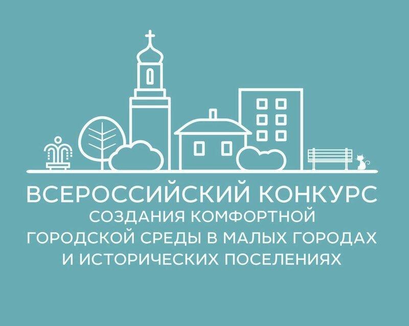 Белгородская область изменяется?