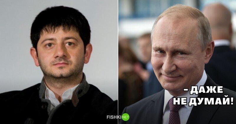 Реакция соцсетей на итоги выборов президента в/на Украине