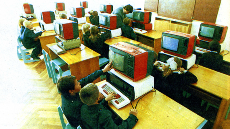 Как в СССР появились компьютерные клубы