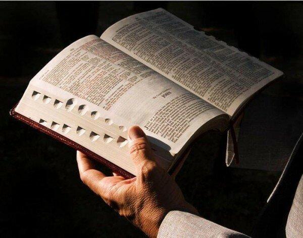 Библия запрещает следующее