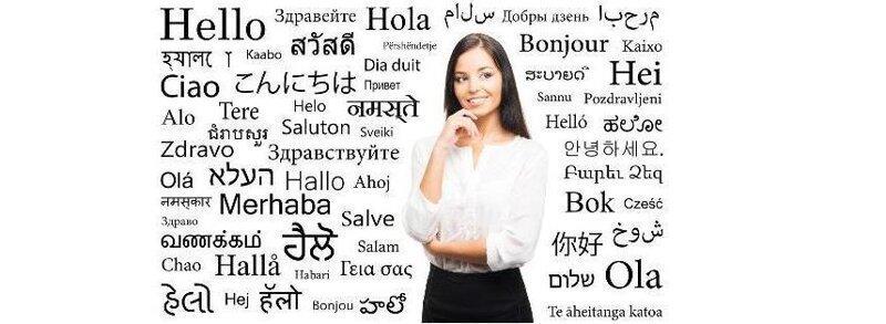 Как учить языки эффективнее?