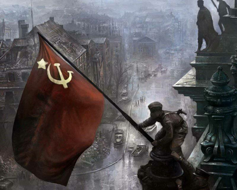 30 апреля 1945 года. Знамя Победы над Рейхстагом
