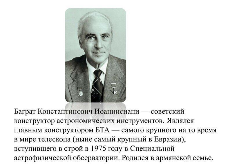 Вы не знали что они армяне. ТОП 245 самые знаменитые известные и популярные армяне мира / 3