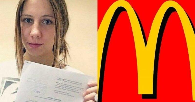 Россиянка подала в суд на Макдональдс из-за логотипа, в котором увидела очертания груди