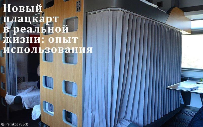 Ехал в Москву в одном купе с девушкой и захотел подрочить на неё