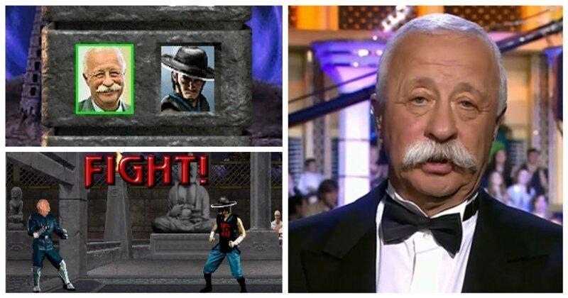 Если бы Леонид Якубович стал персонажем игр Mortal Kombat