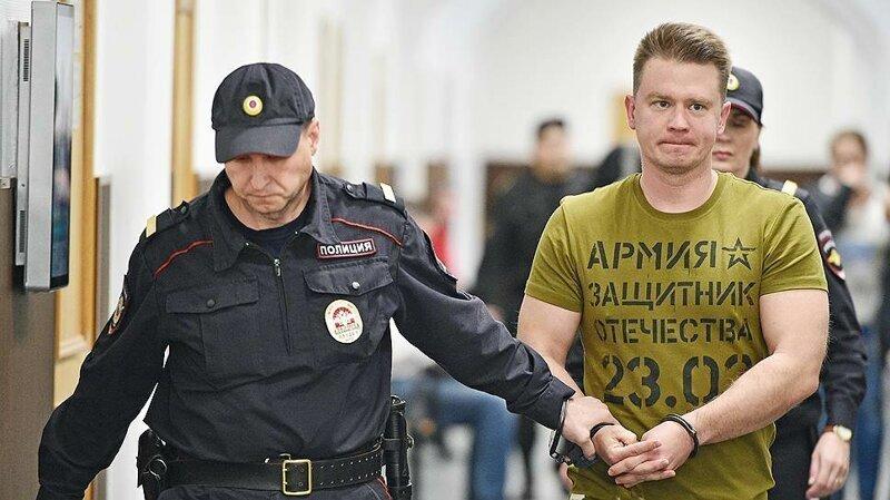 У бывших сотрудников ФСБ обнаружились активы на 12 миллиардов рублей