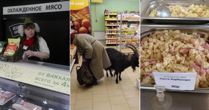 Неподражаемая Россия-матушка в забавных фотографиях
