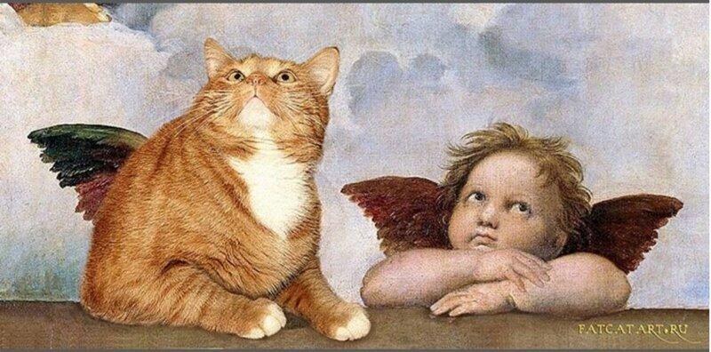 Любая картина становится краше, если добавить в нее толстого котика!