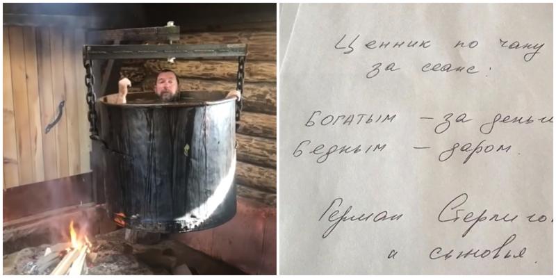 """Для бедных даром, для богатых - за деньги: Стерлигов предложил россиянам """"повариться"""" в чане"""