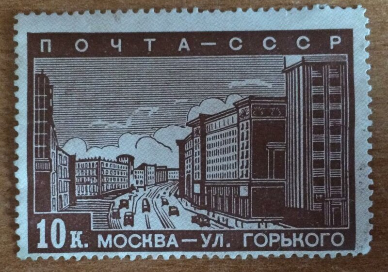 Москва на почтовых марках