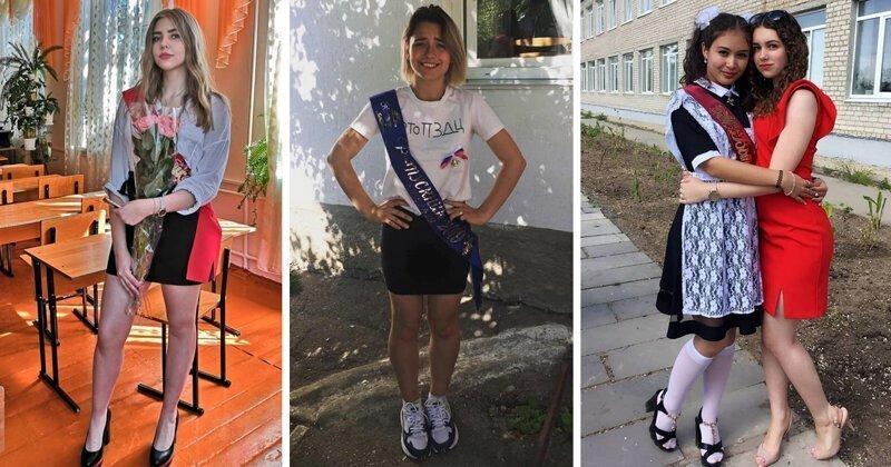 Последний звонок-2019: фото сногсшибательных выпускниц из Instagram