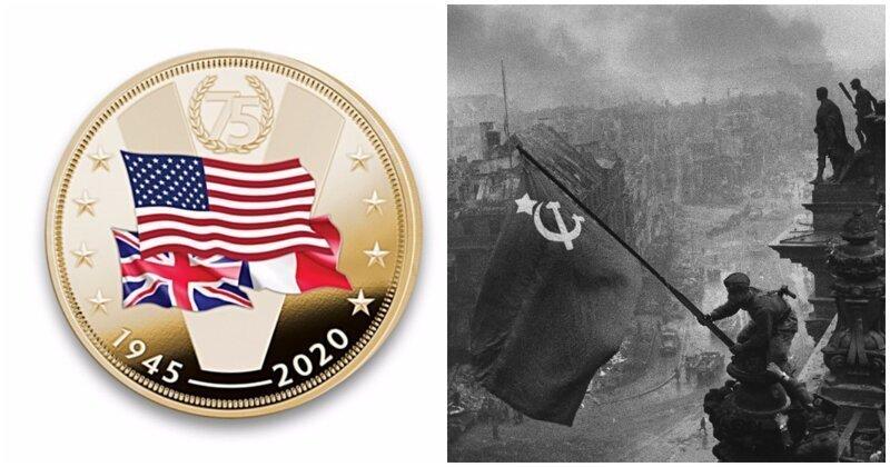 Отчеканили: в США выпустили монету с союзниками во Второй мировой войне без СССР