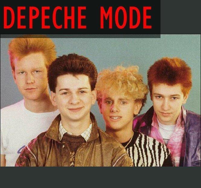 Когда знаменитые группы были молодыми