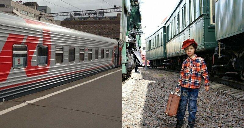 В августе 2019 года в России запустят поезд с детским купе