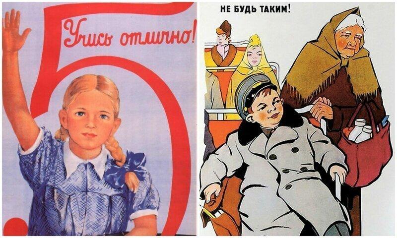 Советские плакаты о воспитании подрастающего поколения