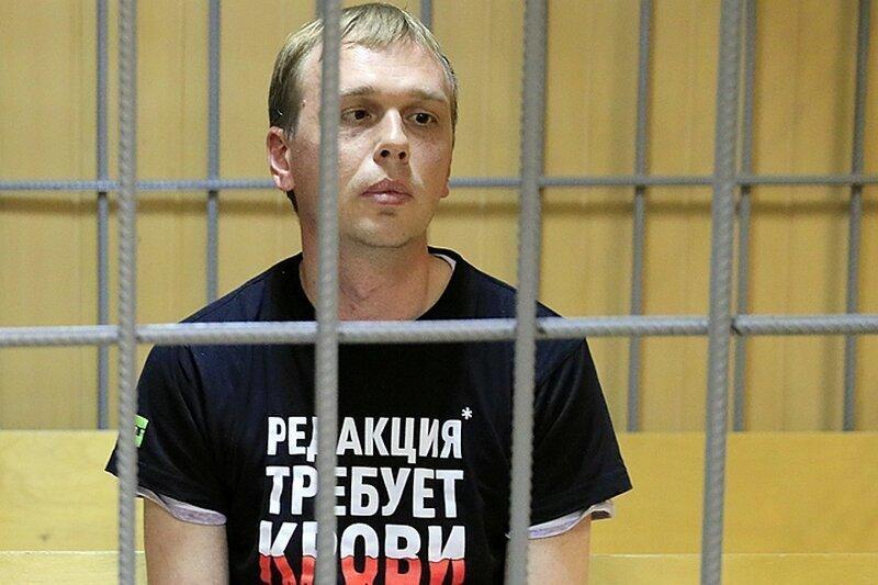 Не виновен? На срезах ногтей журналиста Ивана Голунова не нашли следов наркотиков