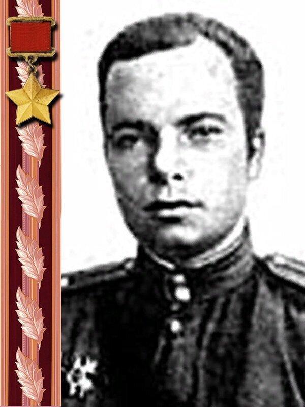 Герои Советского Союза. Дудкин Александр Григорьевич 07.09.1921 - 16.11.1944