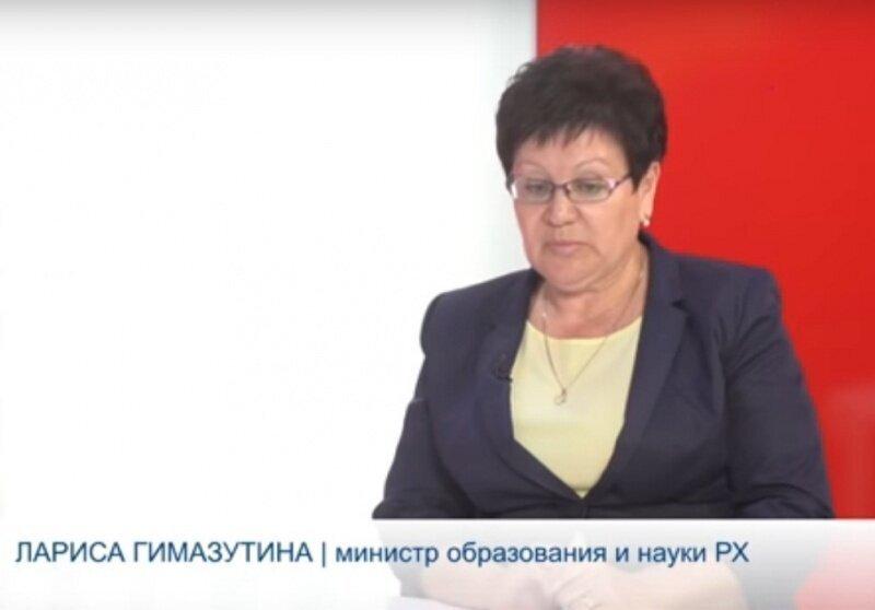 Министр образования Хакасии назвала Радищева автором пьесы «Горе от ума»