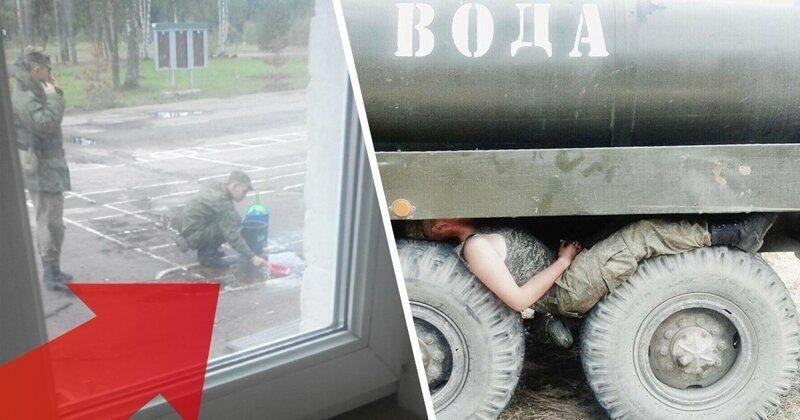 Это Армия, детка. Поймут те, кто служил