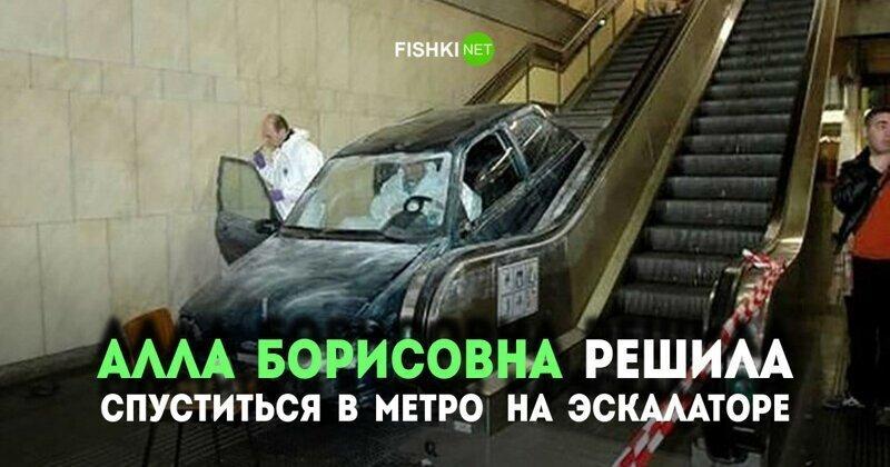 Реакция соцсетей на наглую выходку Аллы Борисовны