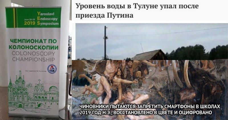 15 российских новостей последней недели в заголовках и картинках