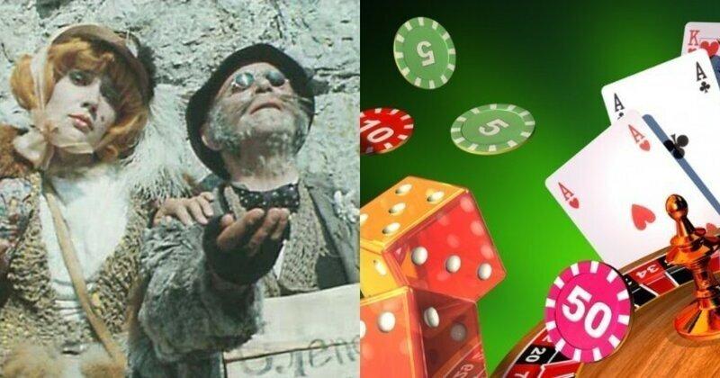 Муж кассирши, похитившей 23 миллиона, проиграл их в азартные игры