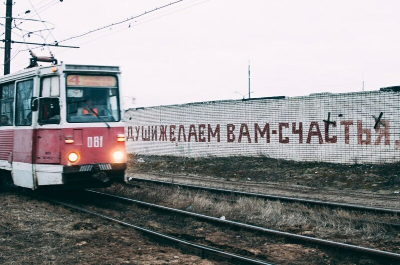 Провинциальная Россия