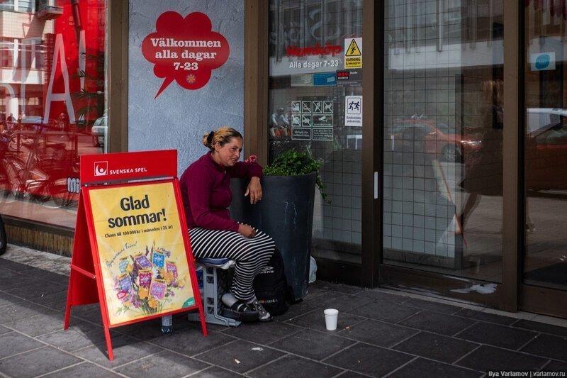 Ад с мигрантами в Швеции