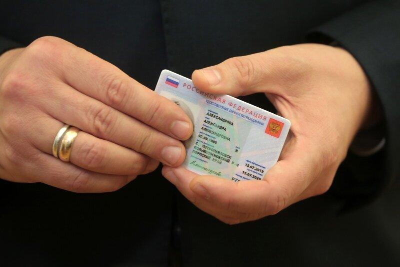 Назван срок окончания выдачи бумажных паспортов в России