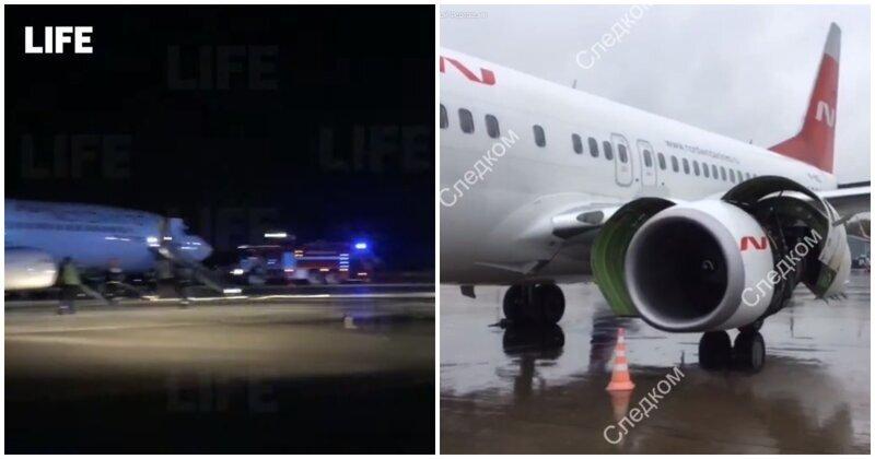 «Все начали паниковать и орать»: пассажиры «Боинга» рассказали подробности эвакуации из самолета