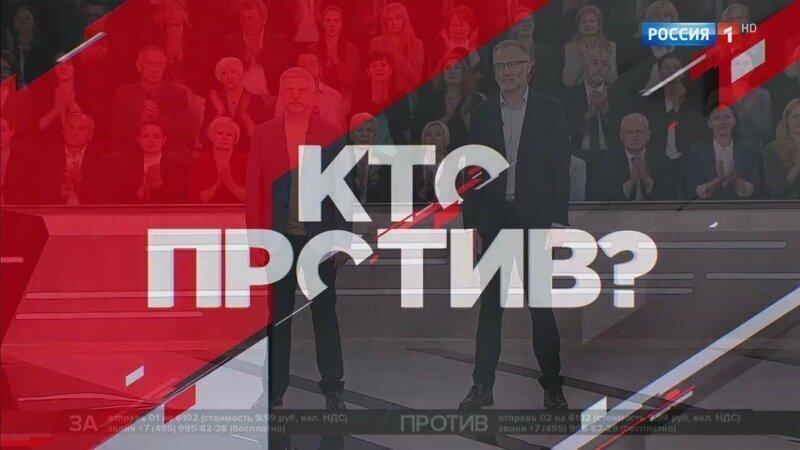 """Украину возглавит в РАДА Коалиция :  """"ЗеВака"""", а потом """"ВаЗелин"""""""