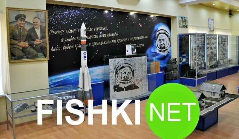 """""""Фишки"""" на Байконуре: Космический музей"""