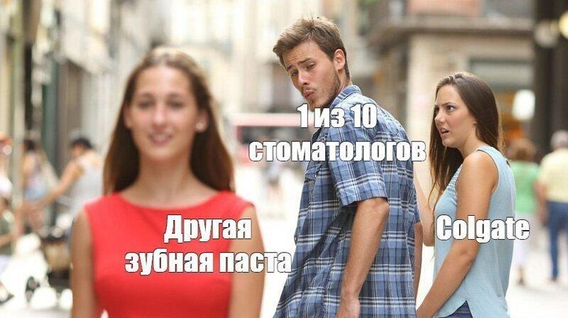 15 шуток с мемом «9 из 10 стоматологов», который понятен каждому, кто хоть раз смотрел рекламу