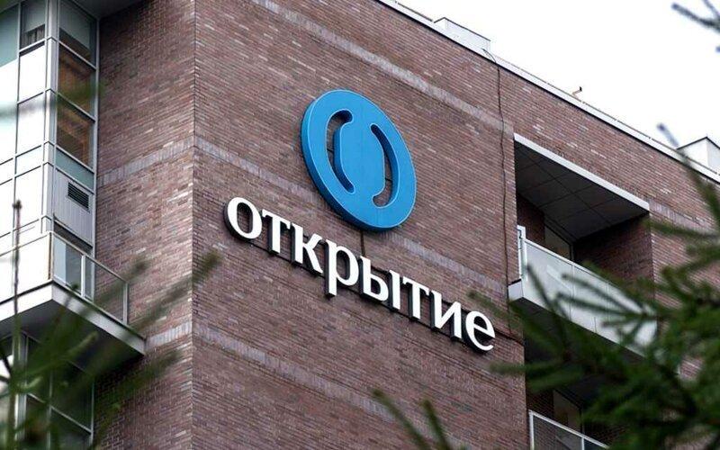 Эффект Хайруллиной: в Уфе кассирша вынесла из банка 6,5 миллиона рублей