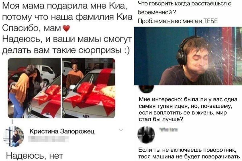 20+ постов, в которых вся соль - в комментариях